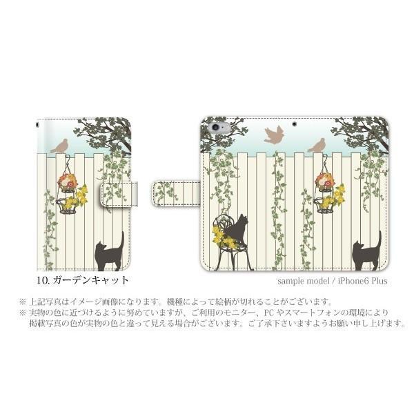 猫 スマホケース 手帳型 iphonex ケース 携帯ケース アイフォンx スマホカバー 手帳 アイホン おしゃれ 面白い 猫|kintsu|05