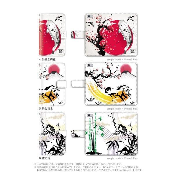 スマホケース 手帳型 iphonex ケース 携帯ケース アイフォンx スマホカバー 手帳 アイホン おしゃれ 面白い 和柄 kintsu 03
