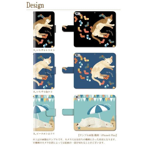 猫 スマホケース 手帳型 iphonex ケース 携帯ケース アイフォンx スマホカバー 手帳 アイホン おしゃれ 面白い うさぎ|kintsu|02