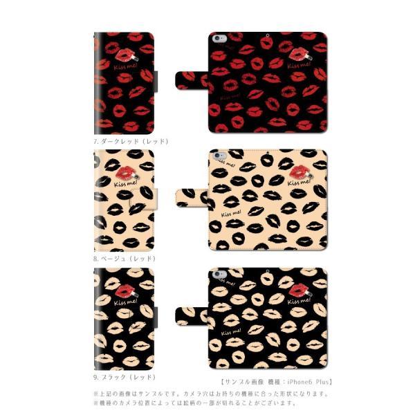 スマホケース 手帳型 iphonex ケース 携帯ケース アイフォンx スマホカバー 手帳 アイホン おしゃれ 面白い キス|kintsu|04