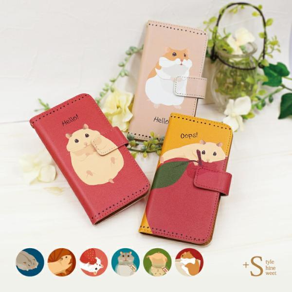 スマホケース 手帳型 iphonex ケース 携帯ケース アイフォンx スマホカバー 手帳 アイホン おしゃれ 面白い ハムスター|kintsu
