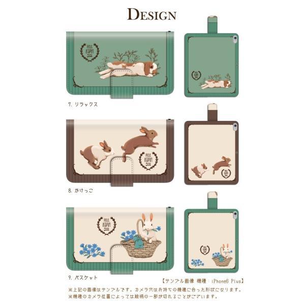 スマホケース 手帳型 iphonex ケース 携帯ケース アイフォンx スマホカバー 手帳 アイホン おしゃれ 面白い 動物 うさぎ|kintsu|04