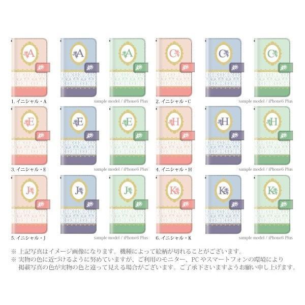 スマホケース 手帳型 iphonexr 携帯ケース アイフォンxr スマホカバー 手帳 アイホン おしゃれ 面白い イニシャル|kintsu|03