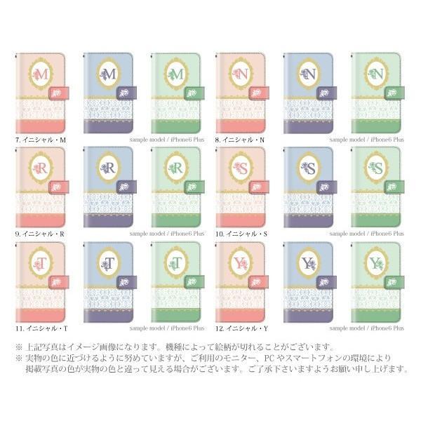 スマホケース 手帳型 iphonexr 携帯ケース アイフォンxr スマホカバー 手帳 アイホン おしゃれ 面白い イニシャル|kintsu|04