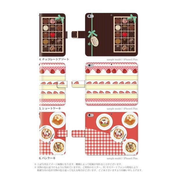 スマホケース 手帳型 iphonexr 携帯ケース アイフォンxr スマホカバー 手帳 アイホン おしゃれ 面白い クッキー|kintsu|03