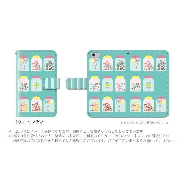 スマホケース 手帳型 iphonexr 携帯ケース アイフォンxr スマホカバー 手帳 アイホン おしゃれ 面白い クッキー|kintsu|05