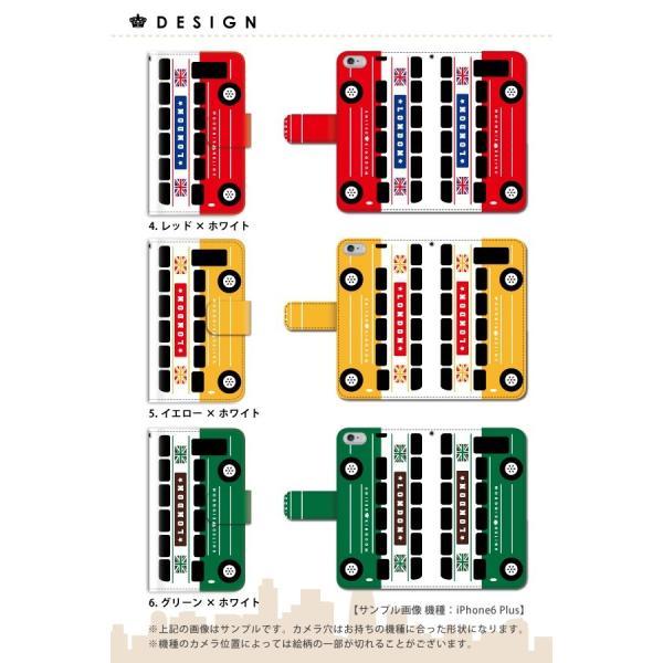 スマホケース 手帳型 iphonexr 携帯ケース アイフォンxr スマホカバー 手帳 アイホン おしゃれ 面白い バス|kintsu|03