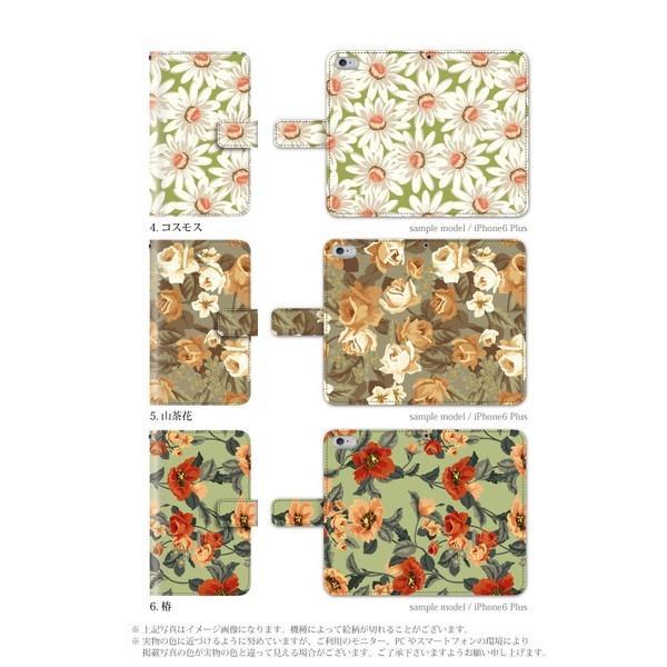 スマホケース 手帳型 iphonexr 携帯ケース アイフォンxr スマホカバー 手帳 アイホン おしゃれ 面白い 花柄|kintsu|03
