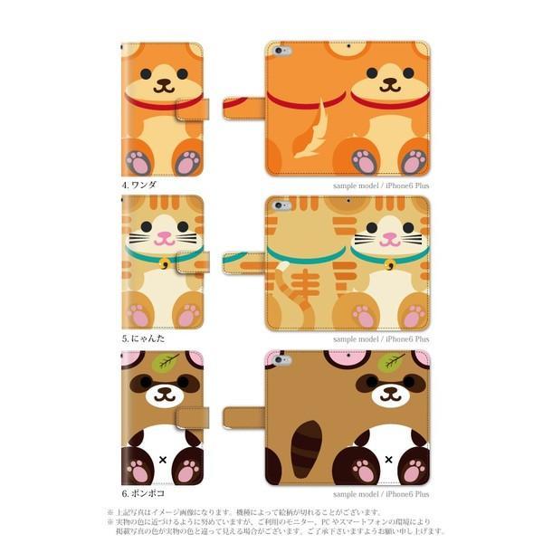 スマホケース 手帳型 iphonexr 携帯ケース アイフォンxr スマホカバー 手帳 アイホン おしゃれ 面白い 動物 kintsu 03