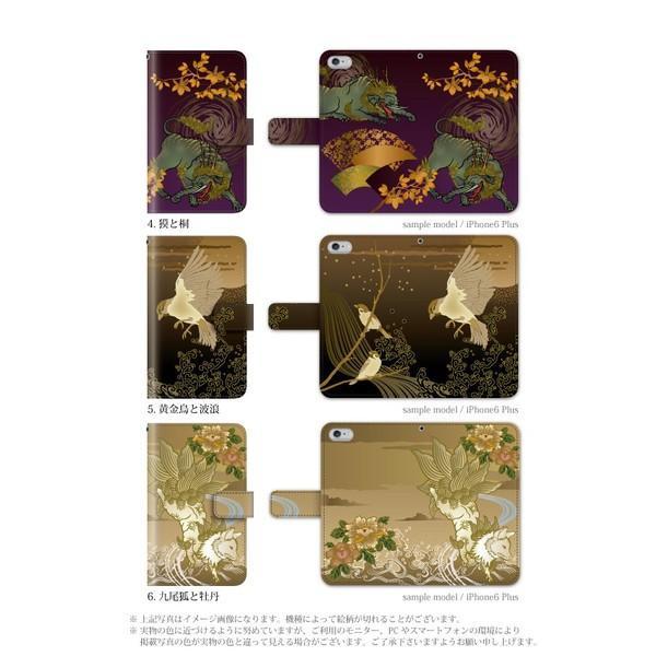 スマホケース 手帳型 iphonexr 携帯ケース アイフォンxr スマホカバー 手帳 アイホン おしゃれ 面白い 和柄 kintsu 03