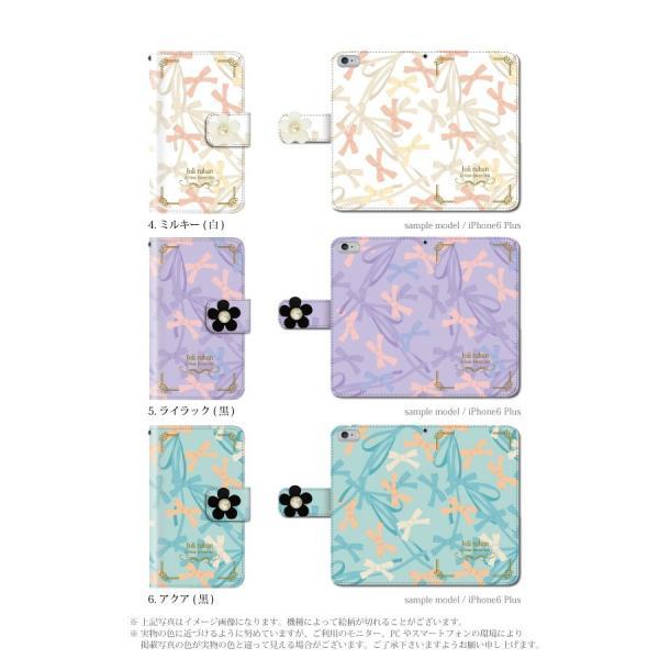 スマホケース 手帳型 iphonexr 携帯ケース アイフォンxr スマホカバー 手帳 アイホン おしゃれ 面白い 花柄 kintsu 03