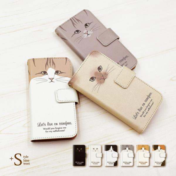 猫 スマホケース 手帳型 iphonexr 携帯ケース アイフォンxr スマホカバー 手帳 アイホン おしゃれ 面白い 猫 kintsu