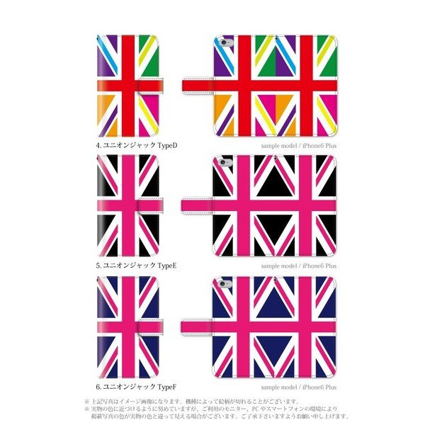 スマホケース 手帳型 iphonexs ケース 携帯ケース アイフォンxs スマホカバー 手帳 アイホン おしゃれ 面白い  イギリス kintsu 03