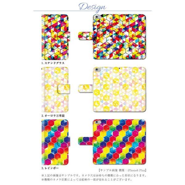 スマホケース 手帳型 iphonexs ケース 携帯ケース アイフォンxs スマホカバー 手帳 アイホン おしゃれ 面白い  おしゃれ|kintsu|02