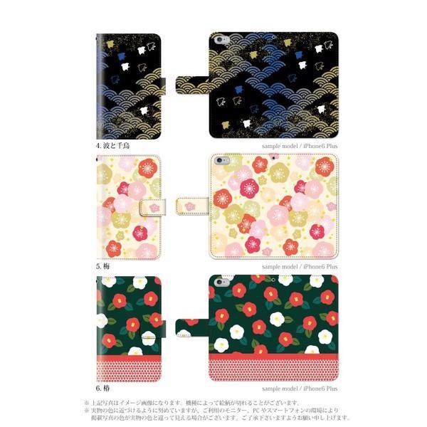 スマホケース 手帳型 iphonexs ケース 携帯ケース アイフォンxs スマホカバー 手帳 アイホン おしゃれ 面白い  和柄|kintsu|03