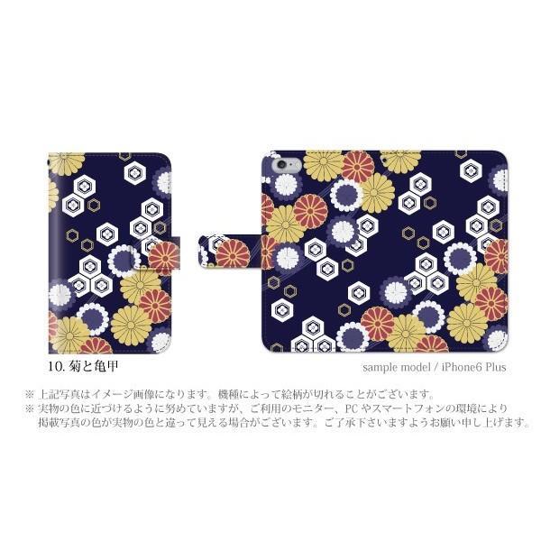 スマホケース 手帳型 iphonexs ケース 携帯ケース アイフォンxs スマホカバー 手帳 アイホン おしゃれ 面白い  和柄|kintsu|05