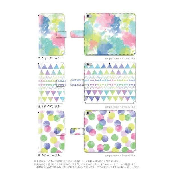 スマホケース 手帳型 iphonexs ケース 携帯ケース アイフォンxs スマホカバー 手帳 アイホン おしゃれ 面白い  花柄|kintsu|04