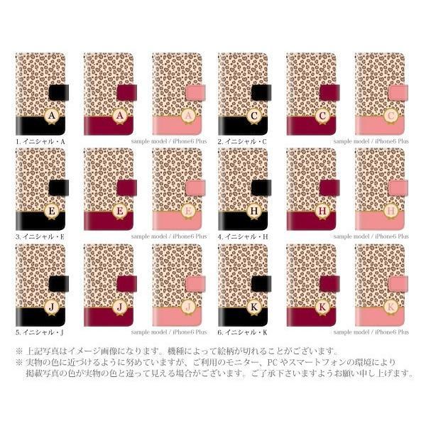 スマホケース 手帳型 iphonexs ケース 携帯ケース アイフォンxs スマホカバー 手帳 アイホン おしゃれ 面白い  イニシャル|kintsu|03