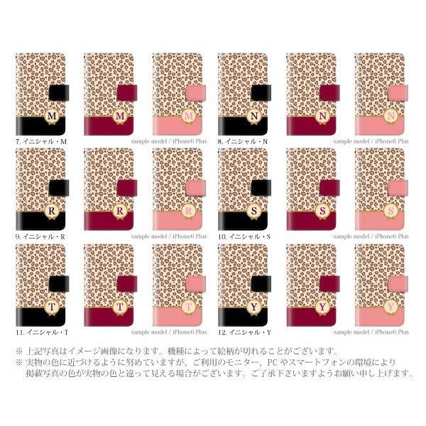 スマホケース 手帳型 iphonexs ケース 携帯ケース アイフォンxs スマホカバー 手帳 アイホン おしゃれ 面白い  イニシャル|kintsu|04