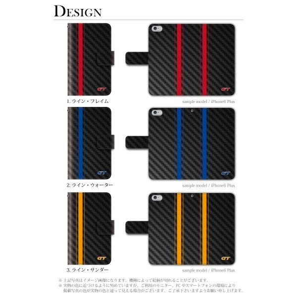 スマホケース 手帳型 iphonexs ケース 携帯ケース アイフォンxs スマホカバー 手帳 アイホン おしゃれ 面白い  カーボン風|kintsu|02