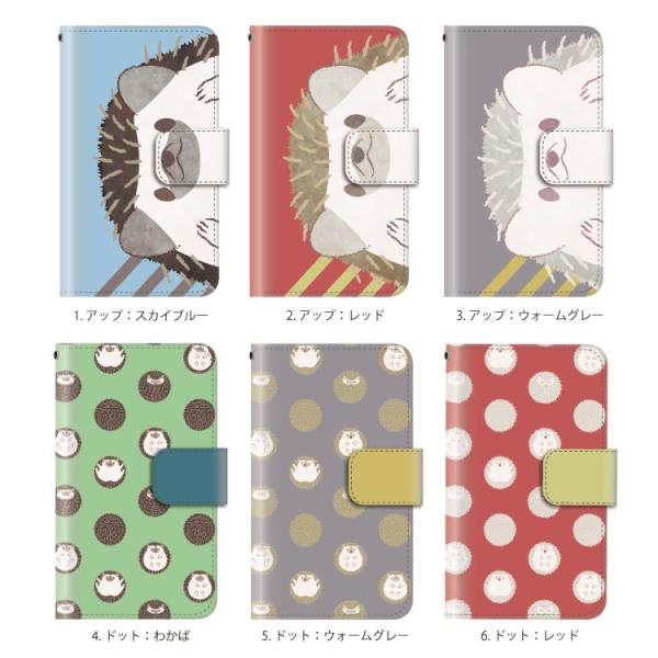スマホケース 手帳型 iphonexs ケース 携帯ケース アイフォンxs スマホカバー 手帳 アイホン おしゃれ 動物 ハリネズミ|kintsu|02