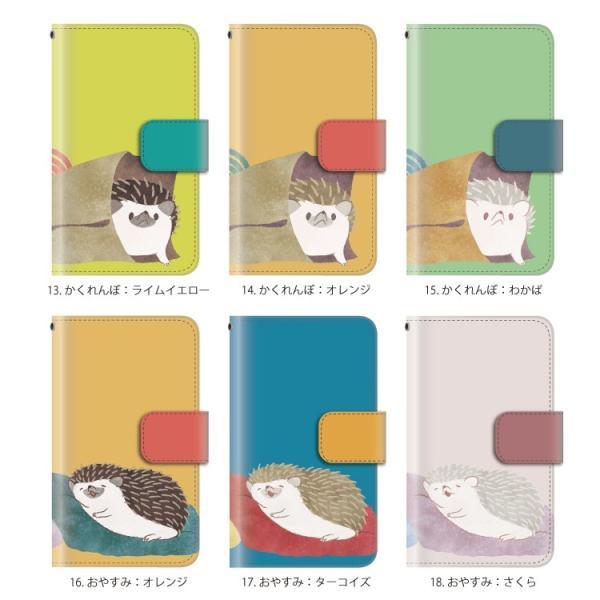 スマホケース 手帳型 iphonexs ケース 携帯ケース アイフォンxs スマホカバー 手帳 アイホン おしゃれ 動物 ハリネズミ|kintsu|04