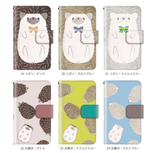 スマホケース 手帳型 iphonexs ケース 携帯ケース アイフォンxs スマホカバー 手帳 アイホン おしゃれ 動物 ハリネズミ|kintsu|05