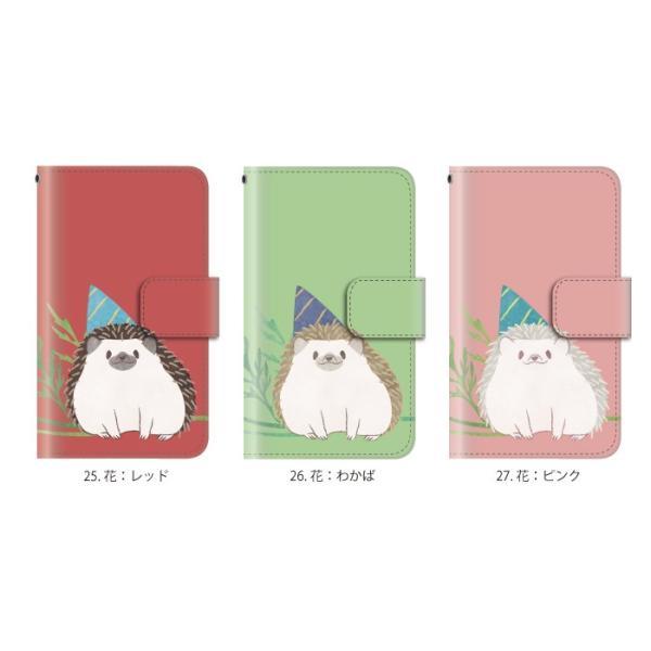 スマホケース 手帳型 iphonexs ケース 携帯ケース アイフォンxs スマホカバー 手帳 アイホン おしゃれ 動物 ハリネズミ|kintsu|06