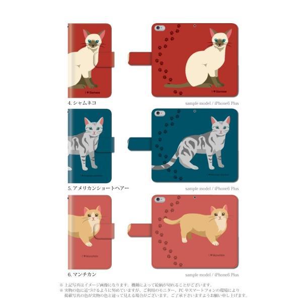 猫 スマホケース 手帳型 iphonexs ケース 携帯ケース アイフォンxs スマホカバー 手帳 アイホン おしゃれ 面白い  猫|kintsu|03