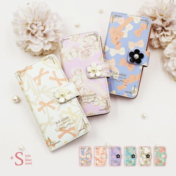 スマホケース 手帳型 iphonexs ケース 携帯ケース アイフォンxs スマホカバー 手帳 アイホン おしゃれ 面白い  花柄|kintsu