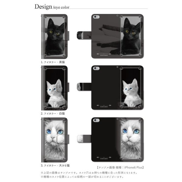猫 スマホケース 手帳型 iphonexs ケース 携帯ケース アイフォンxs スマホカバー 手帳 アイホン おしゃれ 面白い  猫 kintsu 02