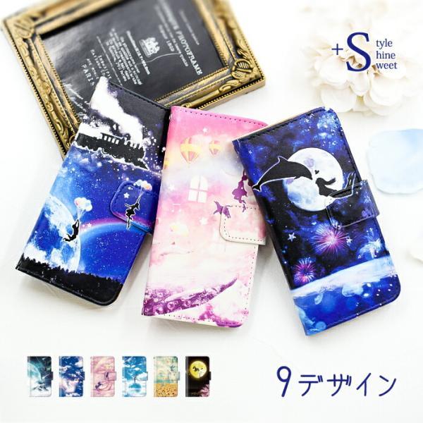 スマホケース 手帳型 iphonexs max 携帯ケース アイフォンxs マックス スマホカバー 手帳 アイホン おしゃれ 面白い  宇宙|kintsu