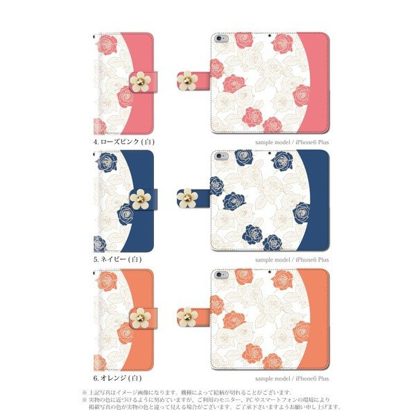 スマホケース 手帳型 iphonexs max 携帯ケース アイフォンxs マックス スマホカバー 手帳 アイホン おしゃれ 面白い  花柄 kintsu 03