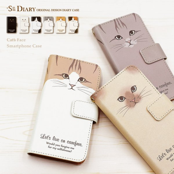 猫 スマホケース 手帳型 iphonexs max 携帯ケース アイフォンxs マックス スマホカバー 手帳 アイホン おしゃれ 面白い  猫|kintsu