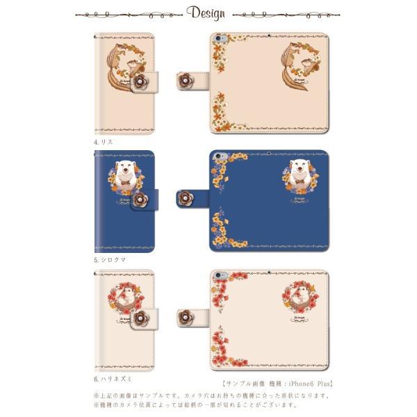 スマホケース 手帳型 iphonexs max 携帯ケース アイフォンxs マックス スマホカバー 手帳 アイホン おしゃれ 面白い  動物|kintsu|03