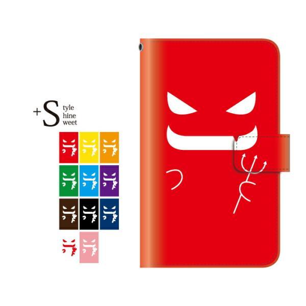 手帳型ケース iPod TOUCH 5 6 おもしろケース / デビル 小悪魔 for iPod TOUCH 第5 6世代 手帳 ケース カバー|kintsu