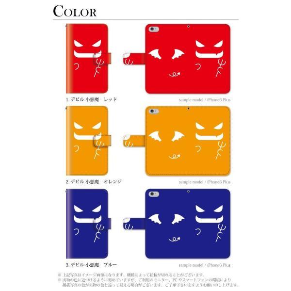 手帳型ケース iPod TOUCH 5 6 おもしろケース / デビル 小悪魔 for iPod TOUCH 第5 6世代 手帳 ケース カバー|kintsu|02