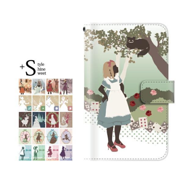 手帳型ケース iPod TOUCH 5 6 ケース / ファンタジー 童話 絵本 /iPod TOUCH 第5 6世代  手帳型カバー ケース カバー|kintsu