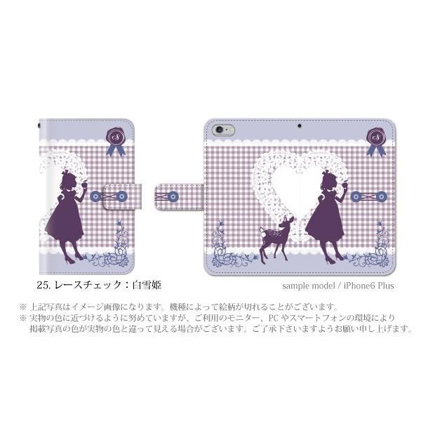 手帳型ケース iPod TOUCH 5 6 ケース / ファンタジー 童話 絵本 /iPod TOUCH 第5 6世代  手帳型カバー ケース カバー|kintsu|06