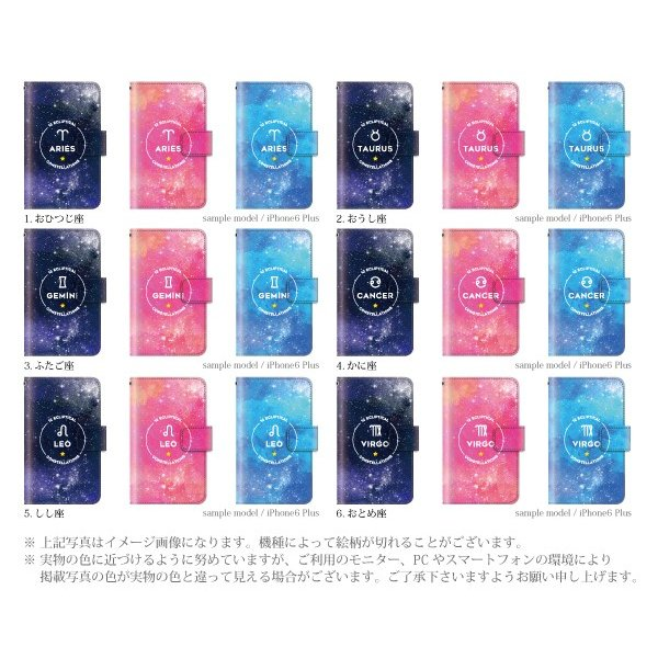 手帳型ケース iPod TOUCH 5 6 / 星座 宇宙 星 スター for iPod TOUCH 第5 6世代 手帳 ケース カバー