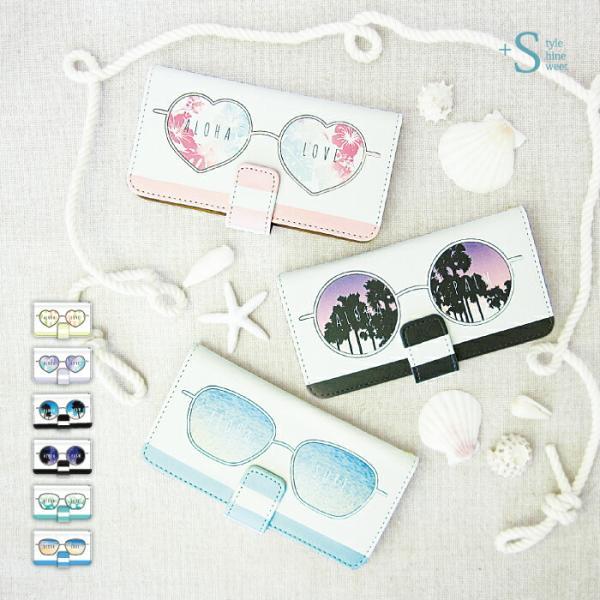 手帳型ケース iPod TOUCH 5 6 ケース /サングラス ハワイ ビーチ 南国/iPod TOUCH 第5 6世代 手帳型カバー|kintsu