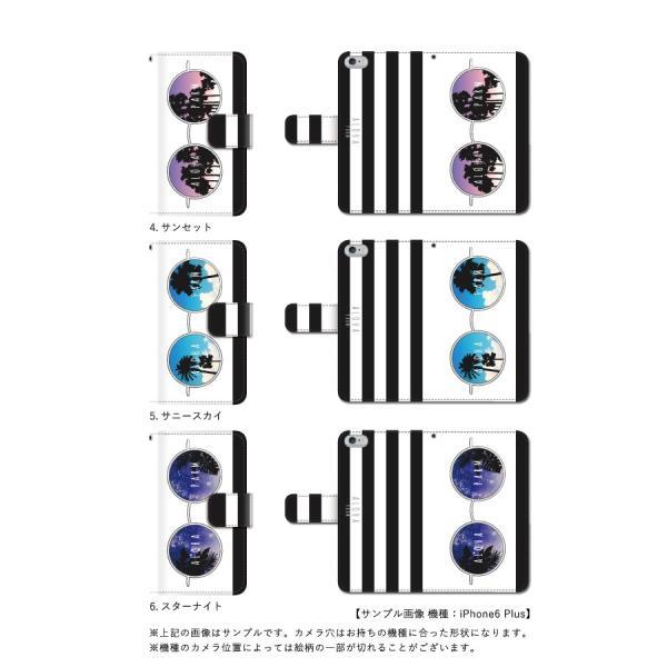 手帳型ケース iPod TOUCH 5 6 ケース /サングラス ハワイ ビーチ 南国/iPod TOUCH 第5 6世代 手帳型カバー|kintsu|03