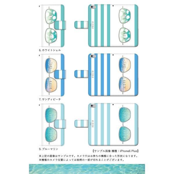 手帳型ケース iPod TOUCH 5 6 ケース /サングラス ハワイ ビーチ 南国/iPod TOUCH 第5 6世代 手帳型カバー|kintsu|04