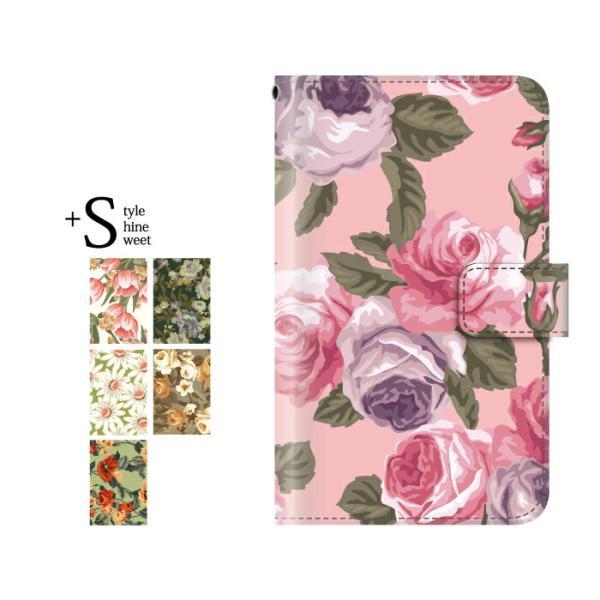 手帳型ケース iPod TOUCH 5 6 ケース / 花柄 フラワー flower TYPE2/iPod TOUCH 第5 6世代  手帳型カバー ケース カバー|kintsu