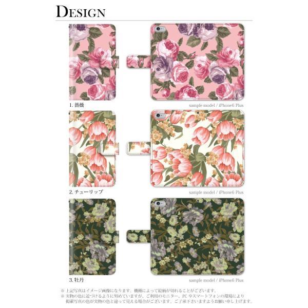 手帳型ケース iPod TOUCH 5 6 ケース / 花柄 フラワー flower TYPE2/iPod TOUCH 第5 6世代  手帳型カバー ケース カバー|kintsu|02