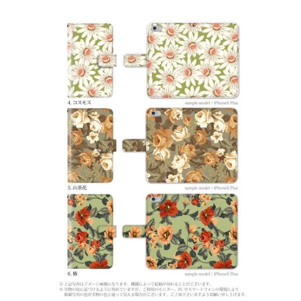 手帳型ケース iPod TOUCH 5 6 ケース / 花柄 フラワー flower TYPE2/iPod TOUCH 第5 6世代  手帳型カバー ケース カバー|kintsu|03