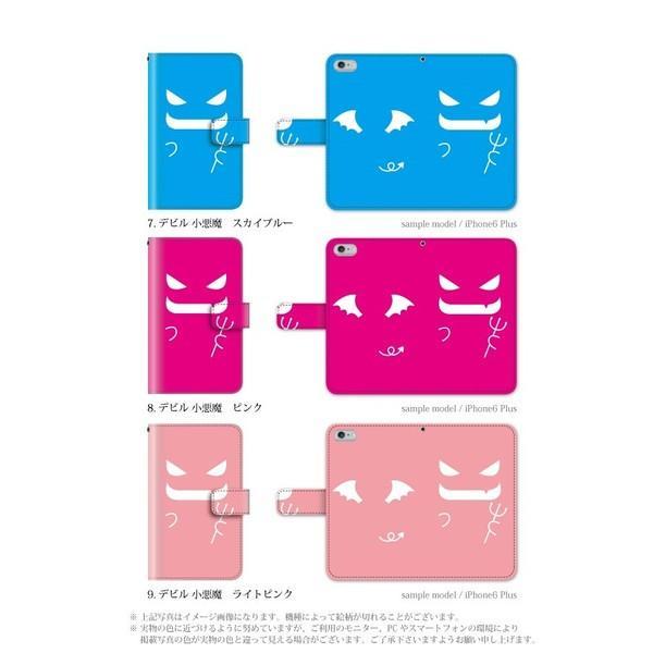 スマホケース 手帳型 アンドロイドワンx3 ワイモバイルスマホカバー 携帯ケース スマートフォンケース android one デビル|kintsu|04