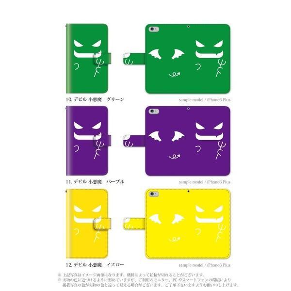 スマホケース 手帳型 アンドロイドワンx3 ワイモバイルスマホカバー 携帯ケース スマートフォンケース android one デビル|kintsu|05