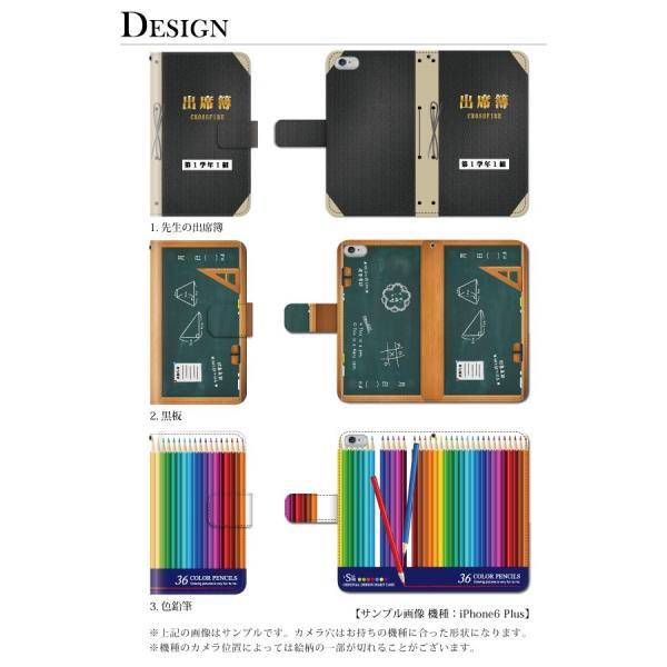 スマホケース 手帳型 アンドロイドワンx3 ワイモバイルスマホカバー 携帯ケース スマートフォンケース android one おもしろ|kintsu|02