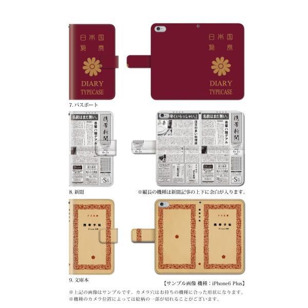 スマホケース 手帳型 アンドロイドワンx3 ワイモバイルスマホカバー 携帯ケース スマートフォンケース android one おもしろ|kintsu|04